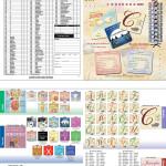 Catalog/OrderForm